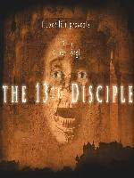 13th Disciple (2009).jpg