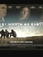 31 North 62 East (2009).jpg