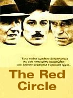 The Red Circle (1970).jpg