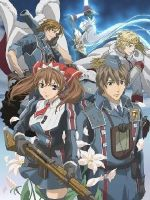 Valkyria Chronicles (2009).jpg