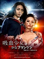 Vampire Girl vs. Frankenstein Girl (2009).jpg