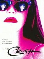 Veneno en la piel. (1994) The Crush.jpg